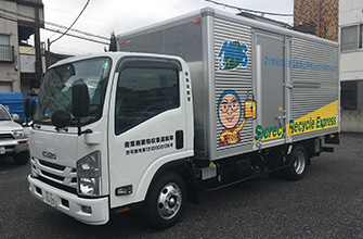 CNG(天然ガス)車(4t)